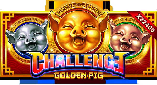 เกมสล็อตหมูทองคำ-คาสิโน